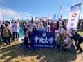 10/26(土) 箱根駅伝予選会応援参加報告